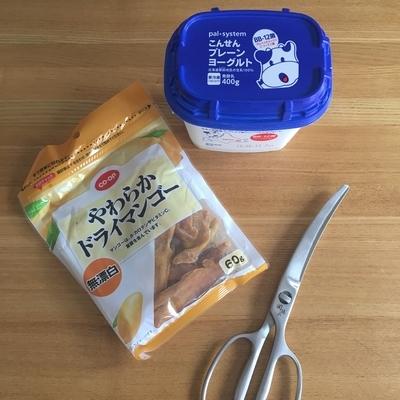 f:id:berry-no-kurashi:20190603140115j:plain