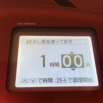 f:id:berry-no-kurashi:20190611120601j:plain