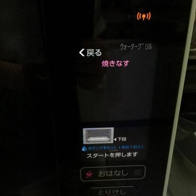f:id:berry-no-kurashi:20190708164336j:plain
