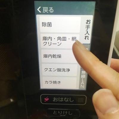 f:id:berry-no-kurashi:20190714104229j:plain