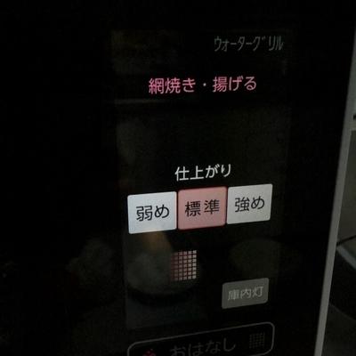 f:id:berry-no-kurashi:20190722123040j:plain