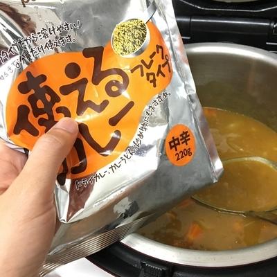 f:id:berry-no-kurashi:20190726164443j:plain
