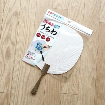 f:id:berry-no-kurashi:20190803141750j:plain