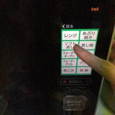 f:id:berry-no-kurashi:20190805124955j:plain