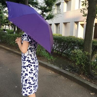 f:id:berry-no-kurashi:20190809121112j:plain
