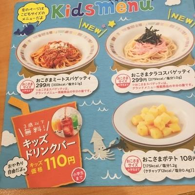 f:id:berry-no-kurashi:20190814090113j:plain