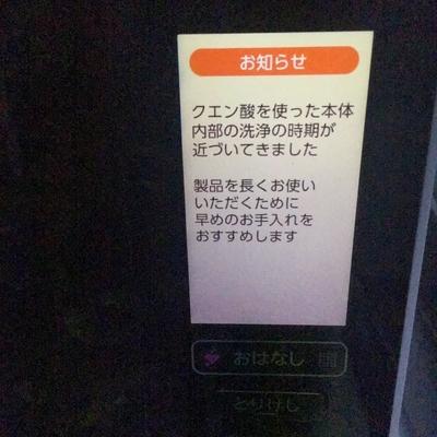 f:id:berry-no-kurashi:20190917181432j:plain