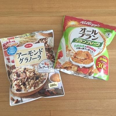 f:id:berry-no-kurashi:20190925133042j:plain
