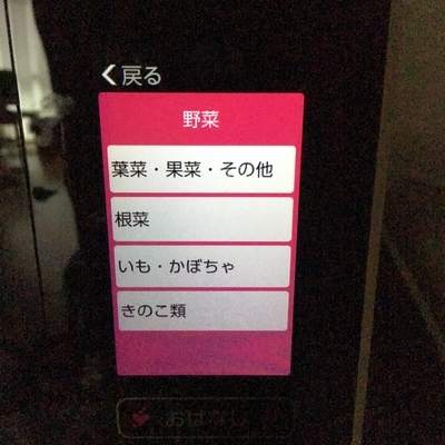 f:id:berry-no-kurashi:20190929110439j:plain