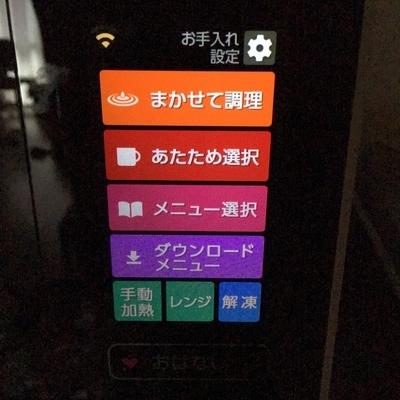 f:id:berry-no-kurashi:20190929110447j:plain