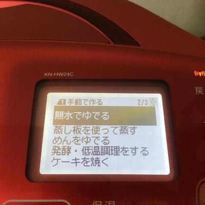 f:id:berry-no-kurashi:20191017134046j:plain
