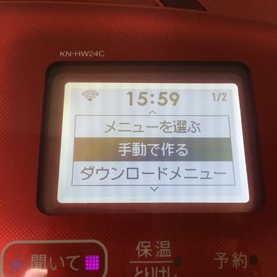 f:id:berry-no-kurashi:20191017134055j:plain