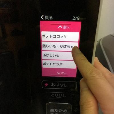 f:id:berry-no-kurashi:20191021120306j:plain