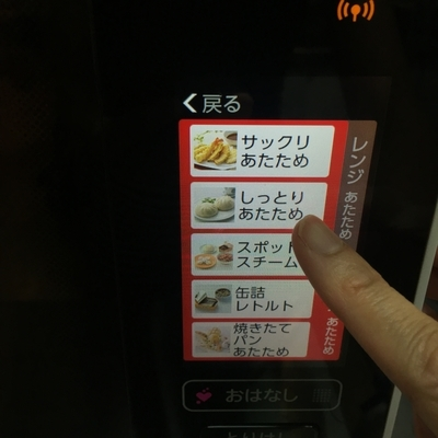 f:id:berry-no-kurashi:20191121114615j:plain