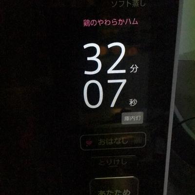 f:id:berry-no-kurashi:20191129112951j:plain