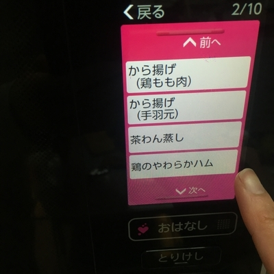 f:id:berry-no-kurashi:20191129112959j:plain