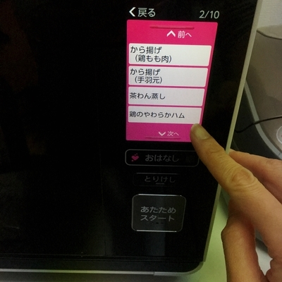 f:id:berry-no-kurashi:20191210180104j:plain