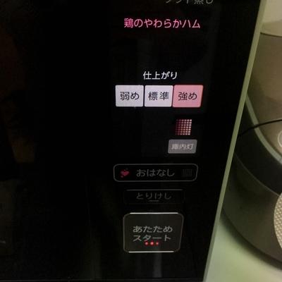f:id:berry-no-kurashi:20191210180119j:plain