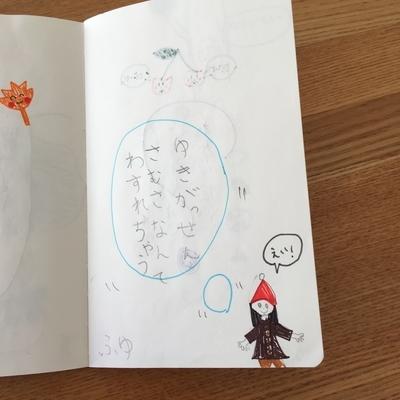 f:id:berry-no-kurashi:20191213121417j:plain