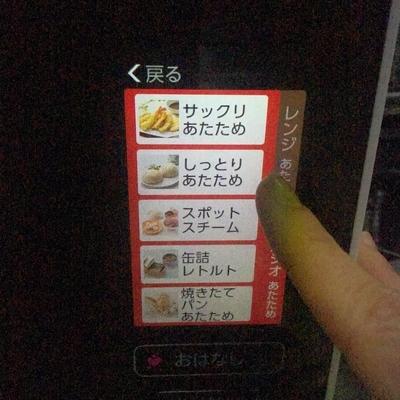 f:id:berry-no-kurashi:20191220135311j:plain