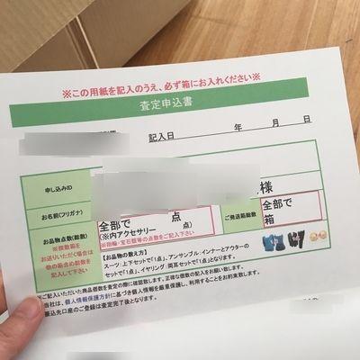 f:id:berry-no-kurashi:20191221161703j:plain