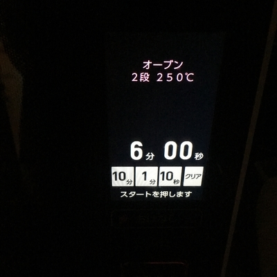 f:id:berry-no-kurashi:20191229150017j:plain