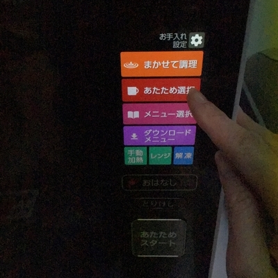 f:id:berry-no-kurashi:20200108120447j:plain