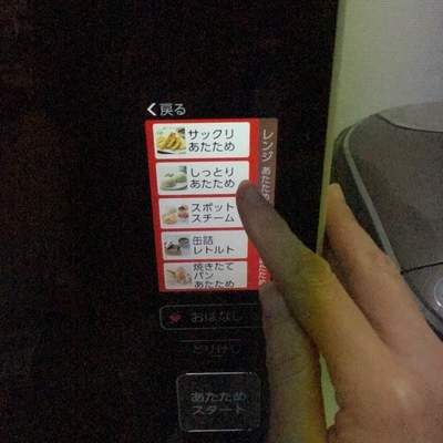 f:id:berry-no-kurashi:20200108120458j:plain
