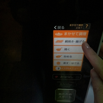 f:id:berry-no-kurashi:20200109122800j:plain