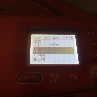 f:id:berry-no-kurashi:20200111162419j:plain