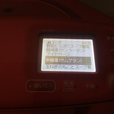 f:id:berry-no-kurashi:20200111162448j:plain