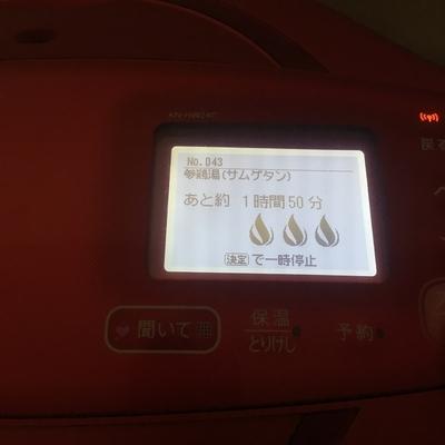 f:id:berry-no-kurashi:20200111162910j:plain