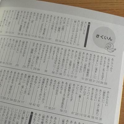 f:id:berry-no-kurashi:20200122084709j:plain