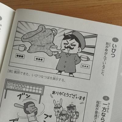 f:id:berry-no-kurashi:20200122084740j:plain