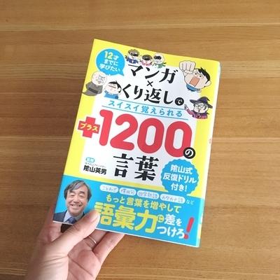f:id:berry-no-kurashi:20200122084756j:plain