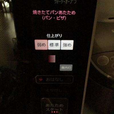 f:id:berry-no-kurashi:20200203135555j:plain