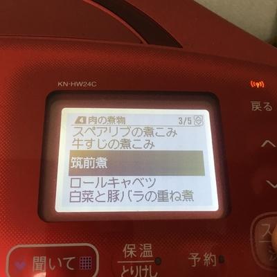 f:id:berry-no-kurashi:20200204150045j:plain