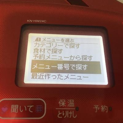 f:id:berry-no-kurashi:20200212114914j:plain