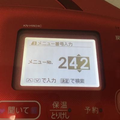 f:id:berry-no-kurashi:20200212114927j:plain
