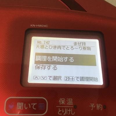 f:id:berry-no-kurashi:20200212114940j:plain