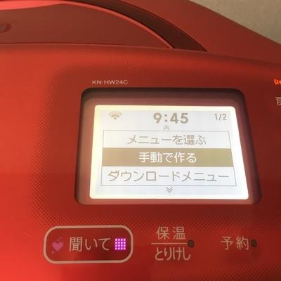 f:id:berry-no-kurashi:20200216190723j:plain