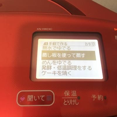 f:id:berry-no-kurashi:20200216190735j:plain