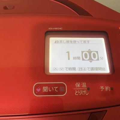 f:id:berry-no-kurashi:20200216190750j:plain