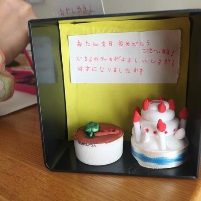 f:id:berry-no-kurashi:20200224112906j:plain