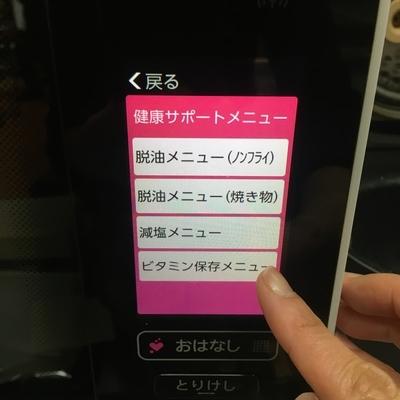 f:id:berry-no-kurashi:20200225133919j:plain