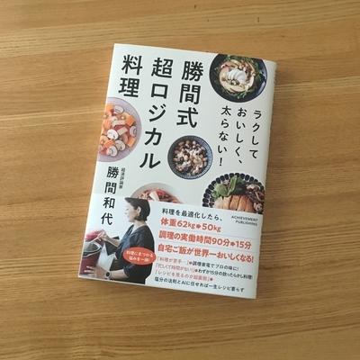 f:id:berry-no-kurashi:20200304134214j:plain
