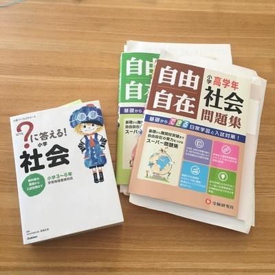 f:id:berry-no-kurashi:20200318181311j:plain