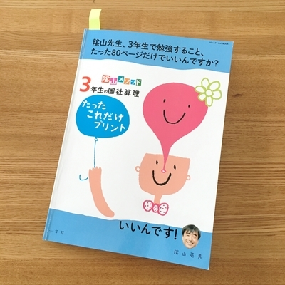 f:id:berry-no-kurashi:20200330115523j:plain