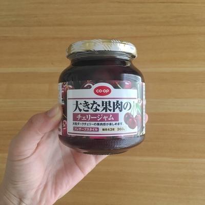 f:id:berry-no-kurashi:20200407192755j:plain
