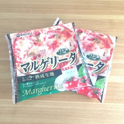 f:id:berry-no-kurashi:20200408132352j:plain